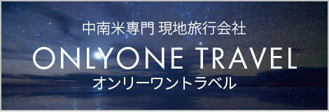 ONLYONE TRAVEL